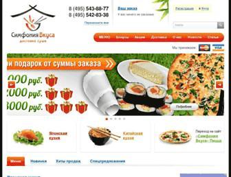E0dec1f2a59c3be7a30d36b0ac93b3f05d8f79d9.jpg?uri=sushi-online