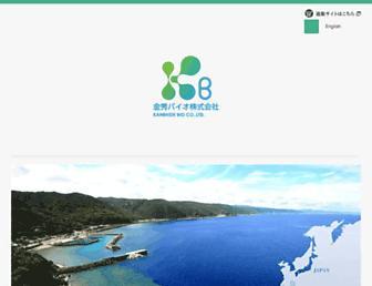 kanehide-bio.co.jp screenshot
