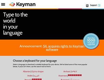 keyman.com screenshot