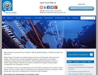 alphaomegatranslations.com screenshot