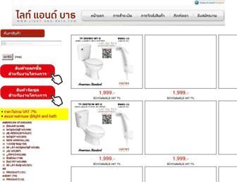 light-and-bath.com screenshot