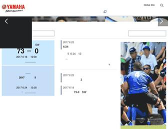 E1066b2a1133965aaae33974fb098c51cc47eadf.jpg?uri=rugby.yamaha-motor.co