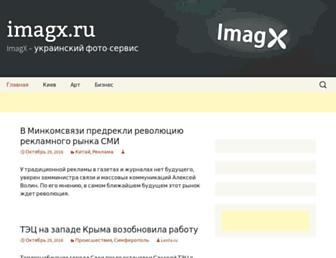 E1077272a43f8c8526bddd5ecc78a86dc017950e.jpg?uri=imagx