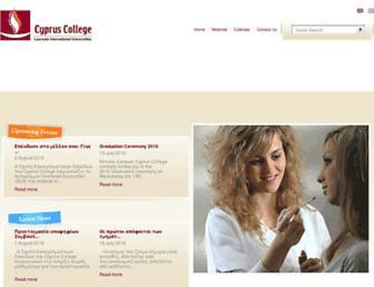 cycollege.ac.cy screenshot