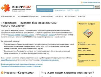 E12b17b60d94e2023b96c13a8f1a4e50881d1acf.jpg?uri=querycom