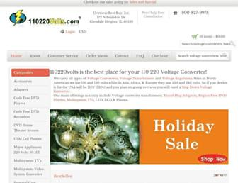 110220volts.com screenshot