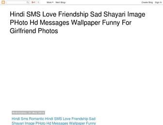 hindismslovelyromantics.blogspot.com screenshot