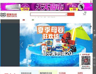 E168392e112ce8556586e6322ebcd3f80504277e.jpg?uri=gome.com