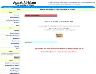 Fullscreen thumbnail of aswatalislam.net