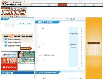 E17d770b8d16f724418cd3f4d423a41f4c627326.jpg?uri=blog.creaders