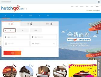 Thumbshot of Priceline.com.hk
