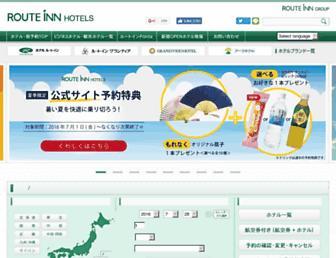 Thumbshot of Route-inn.co.jp