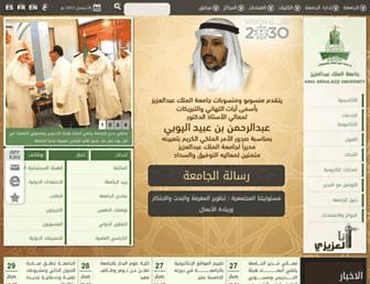 kau.edu.sa screenshot