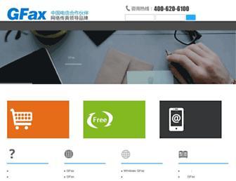Thumbshot of Gfax.cn
