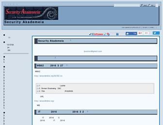 E1b76bed3849eca97d643ab131bd062caa755c78.jpg?uri=akademeia