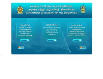 Main page screenshot of immigration.gov.lk