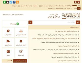 E1c7a1629b735bd6c9e831744a5ebacc2528cdf6.jpg?uri=islam-qa