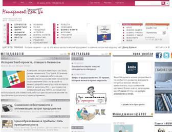 Main page screenshot of healthcare.management.com.ua