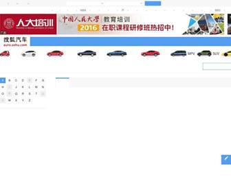 E1d6cc08bc96badf4c5e34e01caf79d8c5dd4e9d.jpg?uri=price.auto.sohu