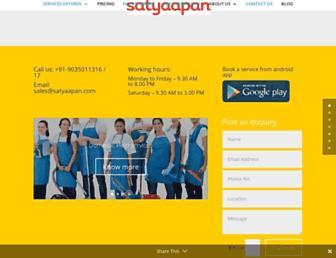 Thumbshot of Satyaapan.com