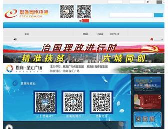 Thumbshot of Estv.com.cn
