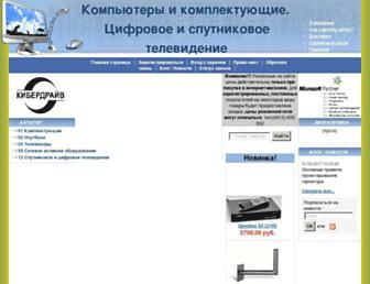 Main page screenshot of cyberdrive.biz