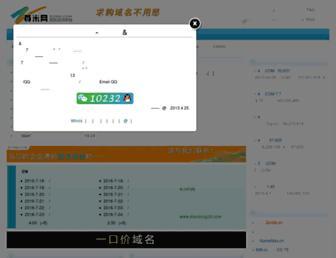 E20c6998658b72c88c6ea6f0fcd274c2f0146d26.jpg?uri=zunmi