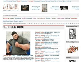 Thumbshot of Peoples.ru