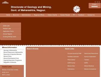mahadgm.gov.in screenshot