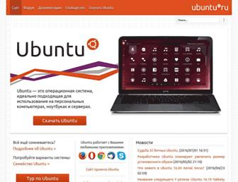 E2296ae5f58b0cbcf971527fa23ff41c546454a9.jpg?uri=ubuntu