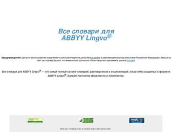 E23b3f720f0f6c90670e89177f3206a1e84a7d15.jpg?uri=lingvodics