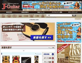 E24583a0a580b3d1552b5a815d74836ab89c70b9.jpg?uri=j-guitar