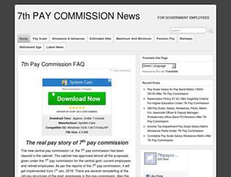 7thpaycommissioninfo.in screenshot