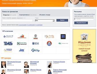 trn.ua screenshot