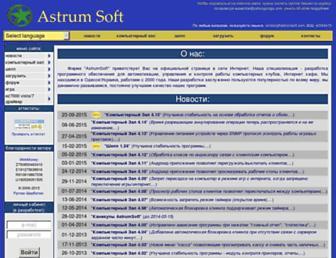 astrumsoft.com screenshot