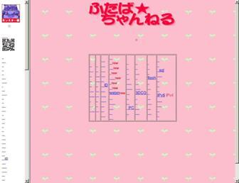 E25b6e135cae7b9ea3d172e4edf23822ecb8ddb9.jpg?uri=2chan