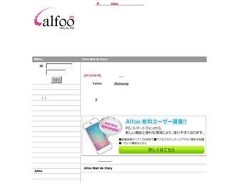 Thumbshot of Alfoo.org