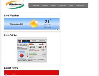 Thumbshot of 123india.com