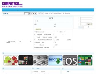 Thumbshot of Compotech.com.cn