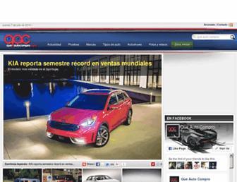 queautocompro.com screenshot