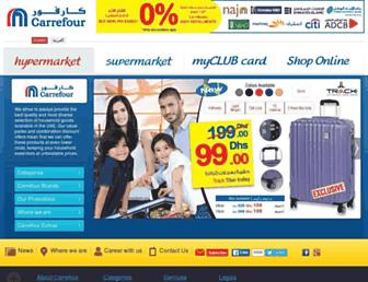 carrefouruae.com screenshot