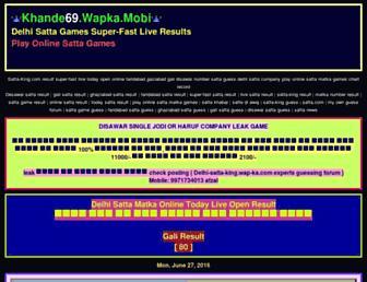 khande69.wapka.mobi screenshot