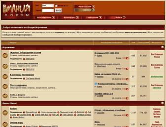 Main page screenshot of forum.igromania.ru
