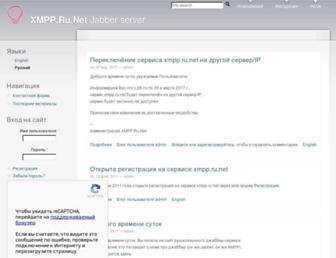 E2c4d1c1d7526f66c948fc3830ae79393ae68531.jpg?uri=xmpp.ru