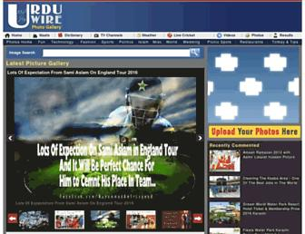 pics.urduwire.com screenshot