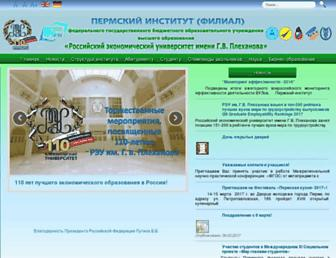rea.perm.ru screenshot
