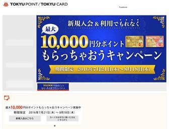 Thumbshot of Topcard.co.jp