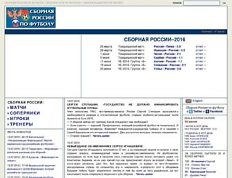 E2ded96ee6f5f4f6c999fa161a71d42110f1fae0.jpg?uri=rusteam.permian
