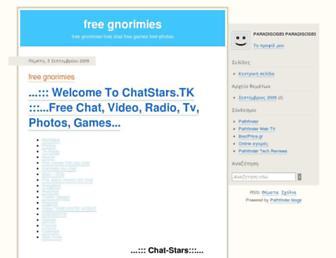E2ea25410dcde0f3b123f2011676e958666d88f6.jpg?uri=free-gnorimies-chat.pblogs
