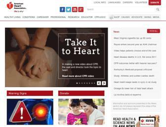 heart.org screenshot
